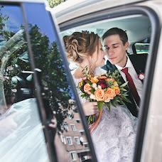 Wedding photographer Lyudmila Nelyubina (LNelubina). Photo of 06.04.2018