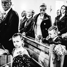 Fotografer pernikahan Helena Jankovičová kováčová (jankovicova). Foto tanggal 21.05.2019