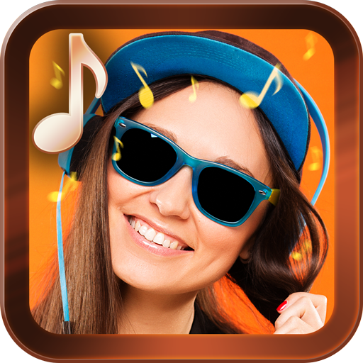 2015年最佳铃声 音樂 App LOGO-硬是要APP