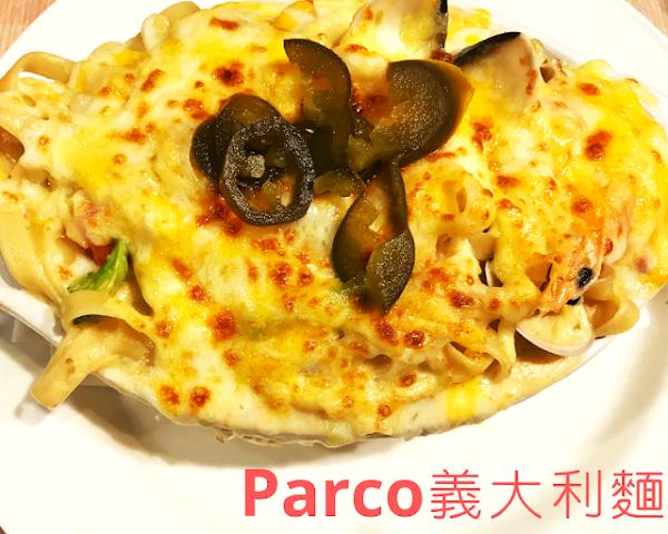 Parco披薩義大利麵中和店,加麵免費的高CP庶民美食!