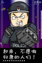 Photo: 成涛漫画:大家唱国歌