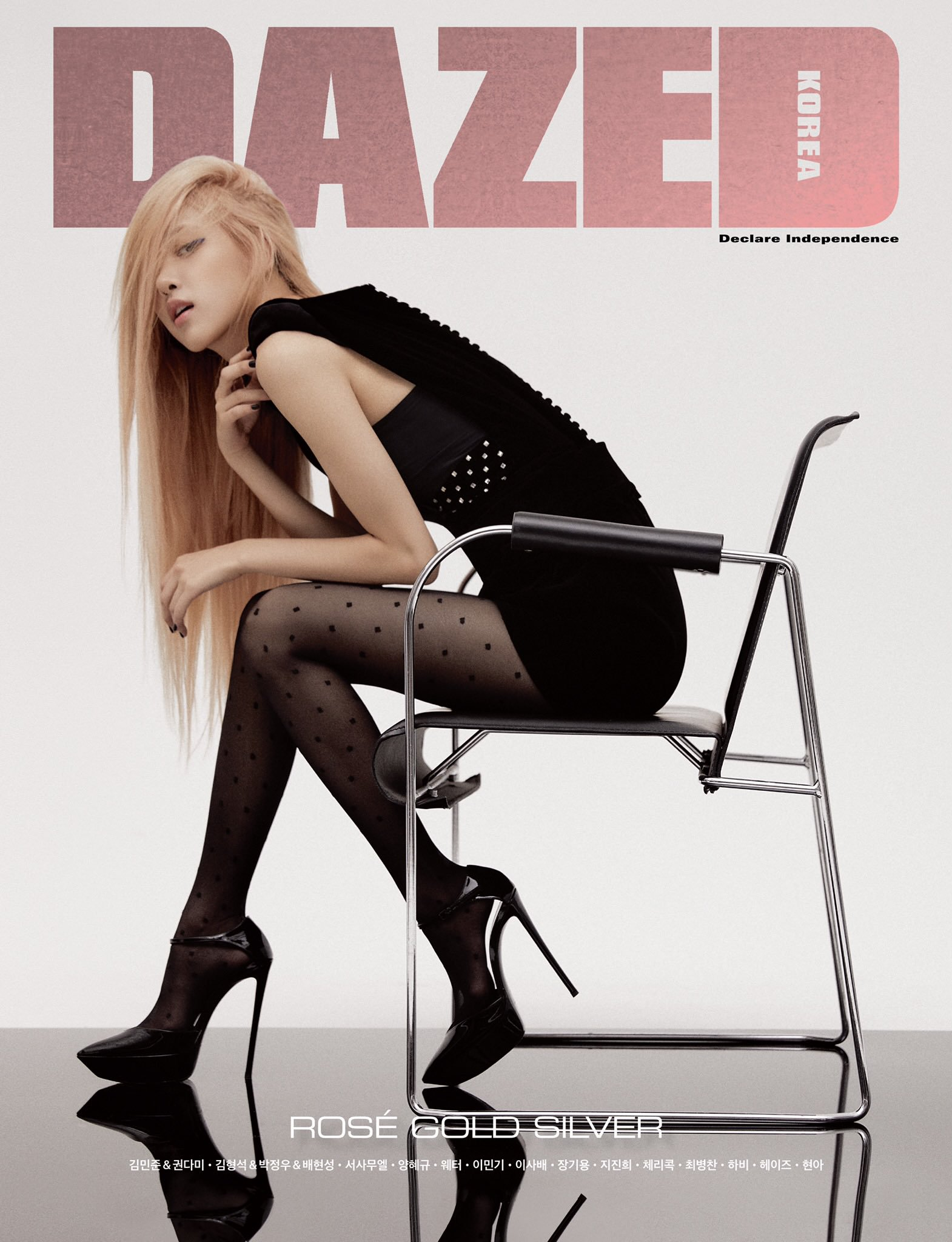 blackpink rose dazed korea october 3