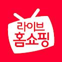 라이브홈쇼핑-TV홈쇼핑 편성표, 생방송 알림, 검색, 추가할인 icon