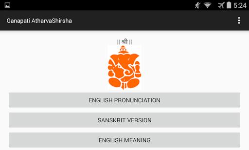 Ganapati Atharvashirsha In Sanskrit Pdf