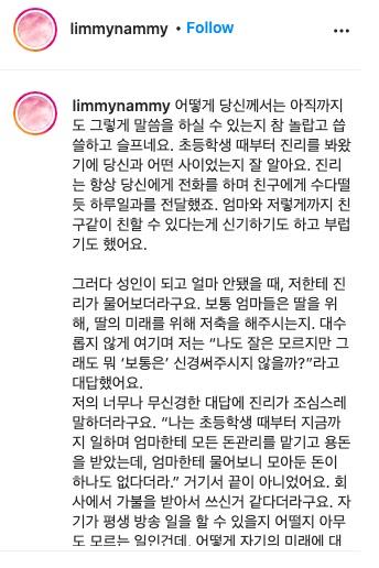 limmy post