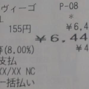 ランサーエボリューション Ⅸ Ⅸ-GT(CT9A)のカスタム事例画像 doridori101さんの2018年06月11日00:13の投稿