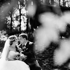 Wedding photographer Svetlana Malysheva (SvetLaY). Photo of 08.11.2015