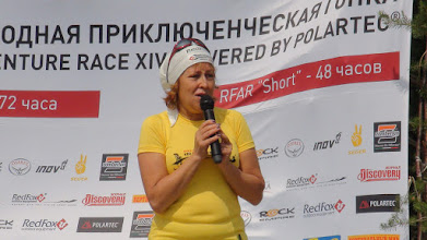 Photo: Ольга Мороз