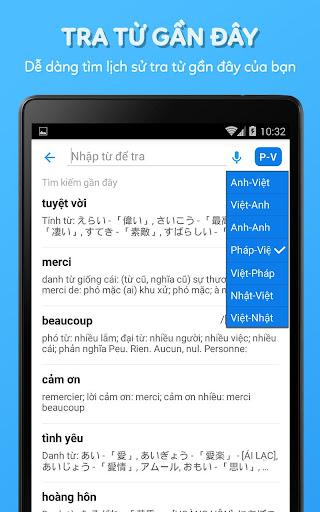 Tu Dien Anh Viet Laban screenshot 20