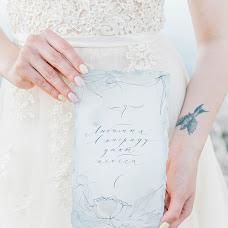 Wedding photographer Mariya Astafeva (MAstafieva). Photo of 03.07.2017