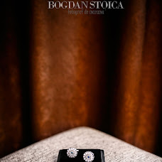 Wedding photographer Bogdan Stoica (bogdanstoica). Photo of 28.09.2017