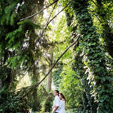 Wedding photographer Yulya Pavalyuk (Farmuty). Photo of 13.08.2017
