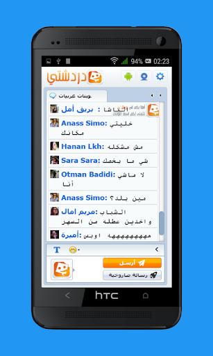 Cupidon datant app Android nous libérer site de rencontres en ligne