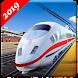 銃弾列車運転スーパー速い列車ゲーム2018年