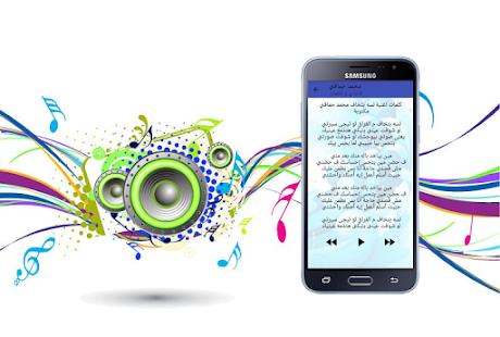 أغاني محمد حماقي وافتكرت - náhled