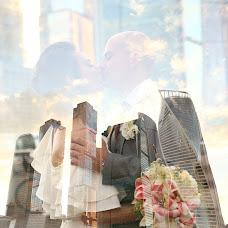 Wedding photographer Svetlana Smirnova (Fotonastroenie). Photo of 09.08.2018