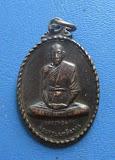 เหรียญหลวงปู่แสง สีลนนฺโท วัดบำรุงวรรณราม (หนองเขวา)  จ.นครราชสีมา  ปี2543   เนื้อทองแดง