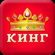 King Games apk