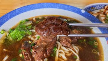 庚角坡牛肉麵