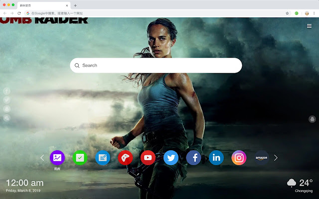 Tomb Raider Hot Movies HD New Tabs Themes