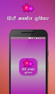 Hindi Anmol Suvichar 245.0 Mod APK Latest Version 1