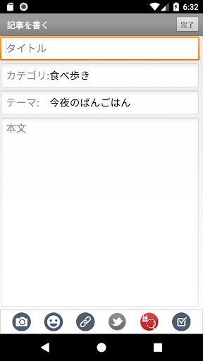 u697du5929u30d6u30edu30b0uff08Bloguff09uff5eu65e5u8a18u30fbu30a2u30d5u30a3u30eau30a8u30a4u30c8u3092u7c21u5358u306bu6295u7a3fuff5e 1.6.5 Windows u7528 2