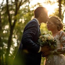 Wedding photographer Vitaliy Belskiy (blsk). Photo of 13.11.2018
