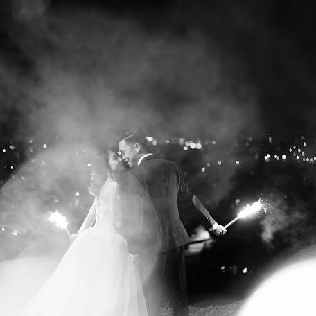 Wedding photographer Duy Demi (DuyDemi). Photo of 15.04.2018