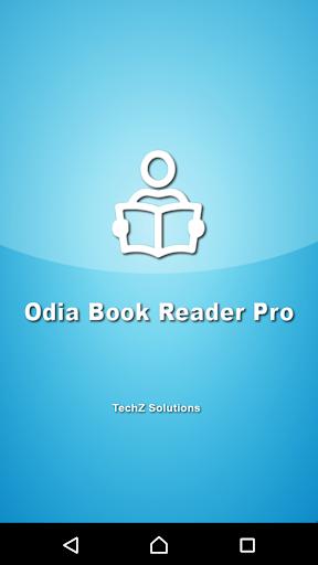 Odia Book Reader Pro