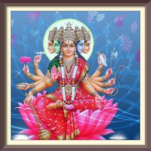 Gayatri Mantra गायत्री मंत्र - náhled