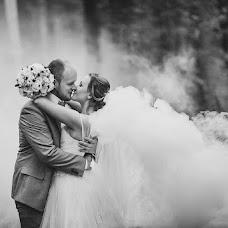 Wedding photographer Sergey Skopincev (skopa). Photo of 05.10.2018