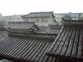 Photo: Chengdu!