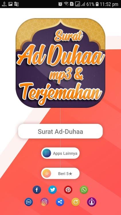 Surat Ad Dhuha Mp3 Dan Terjemahan Android Aplikace Appagg