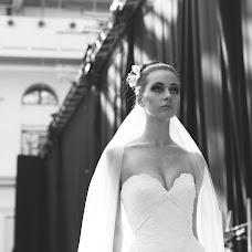 Wedding photographer Veronika Naumovich (VNaumovich). Photo of 20.11.2015