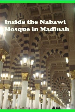 Madinah Wallpapers