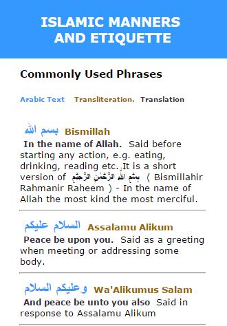 Islamic manners apk download apkpure islamic manners screenshot 4 m4hsunfo
