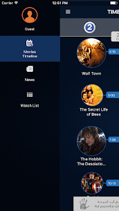 MBC Movie Guide App Download For Android and iPhone 3