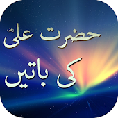 Aqwal Hazrat Ali(R.A)+Baatien Android APK Download Free By Pak Appz