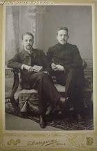 Photo: Ф. Ф. Некрасов и В.Ф. Некрасов. Пенза, 1900-е. Фотография Б. Вальдмана. ГЛМ