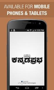 Kannada Prabha - náhled
