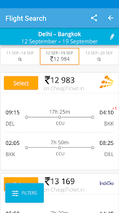 Cheap Booking - Flight & Hotel Search- screenshot thumbnail