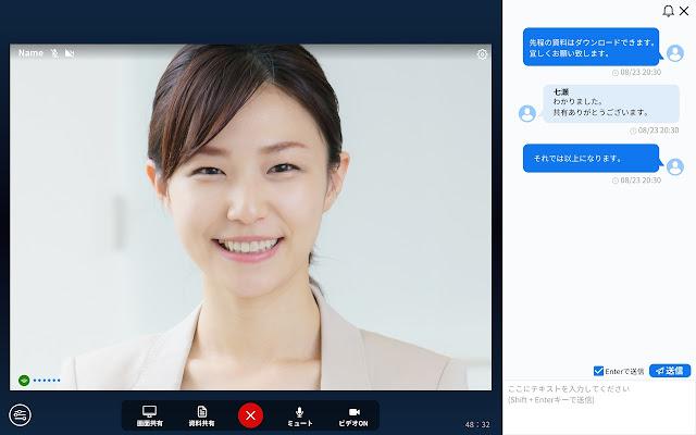 Calling screen sharing