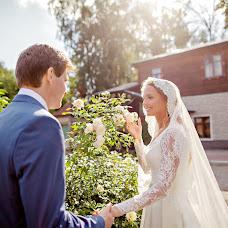 Wedding photographer Liliya Fadeeva (Kudesniza). Photo of 23.10.2016