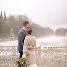Wedding photographer Anna Levchishina (anlev). Photo of 16.04.2018