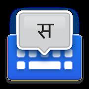 Sanskrit Voice Typing Keyboard