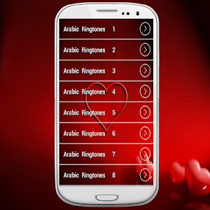 Best Arabic Ringtones screenshot 2