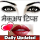 Makeup Hindi Tips मेकअप हिंदी APK