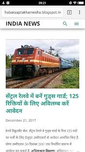 India News 24×7 - náhled