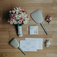 Fotografo di matrimoni Aquilino Paparo (paparo). Foto del 08.10.2018