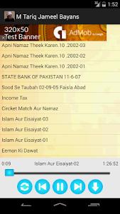 Maulana Tariq Jameel Bayans screenshot 1